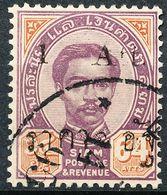 Stamp Siam,Thailand 1894-99 King Chulalongkorn Overprint Used Lot78 - Thailand
