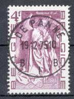 BELGIE: COB 1737 Mooi Gestempeld. - Bélgica
