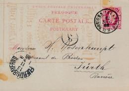 Postwaarde 15 Bruges 12 NOV 88 – Repiqué Van De Vyvere / Opvolger Van Oude Huyze - Entiers Postaux