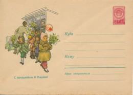 Russie 1960 - Enfants, Fleurs Et Ballon - Félicitations 8 Mai - 1960-69
