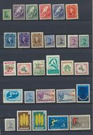 Uruguay  Collection 51 Timbres  MH X/MNH XX - Uruguay