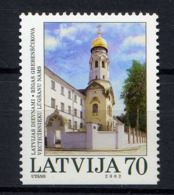 LETTONIE LATVIA 2002, Yvert 549a, Riga Grebenstchikov ,1 Valeur Issue De Carnet, Neuf / Mint. R1002 - Lettonie