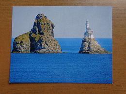 Vuurtoren, Phare, Lighthouse / Busan (South Korea) Oryukdo Lighthouse -> Unwritten - Lighthouses