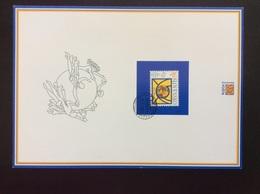 Feuillet Commémoratif 1999 NL40 UPU 125 Ans Logo De La Poste Slovaque - Slovacchia