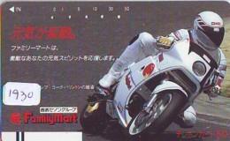 Télécarte Japon * FRONT BAR * 110-23392 * MOTO   (1930) MOTORBIKE * PHONECARD JAPAN - Motos