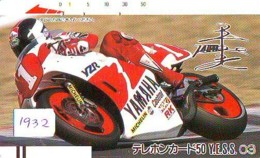 Télécarte Japon * FRONT BAR * 110-5579  * YAMAHA * MOTO  (1932) MOTORBIKE * PHONECARD JAPAN - Motos