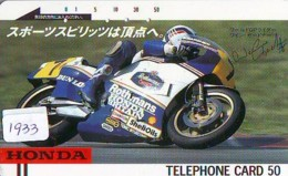 Télécarte Japon * FRONT BAR * 110-6033  * HONDA * MOTO  (1933) MOTORBIKE * PHONECARD JAPAN - Motos