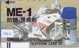 Télécarte Japon * FRONT BAR * 110-011  * YAMAHA * MOTO  (1934) MOTORBIKE * PHONECARD JAPAN - Motos