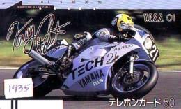 Télécarte Japon * FRONT BAR * 110-2626 * YAMAHA * SERIE YESS 01 * MOTO  (1935) MOTORBIKE * PHONECARD JAPAN - Motos
