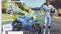 Télécarte Japon * FRONT BAR * 110-22363 * YAMAHA * SERIE YESS 15 * MOTO  (1936) MOTORBIKE * PHONECARD JAPAN - Motos