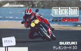 Télécarte Japon * FRONT BAR * 110-011 * SUZUKI * MOTO  (1937) MOTORBIKE * PHONECARD JAPAN * BALKEN - Motos