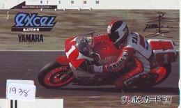 Télécarte Japon * FRONT BAR * 110-7113 * YAMAHA * MOTO  (1938) MOTORBIKE * PHONECARD JAPAN - Motos
