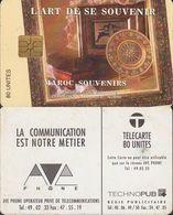 257/ Morocco; P11. Moroccan Souvenirs, Chip 1A.2, 80 Units - Marokko