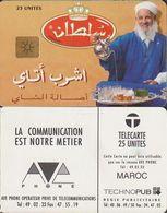258/ Morocco; P20. Man Serving Tea, Chip 1A.3, 25 Units - Marokko