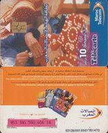 261/ Morocco; P?. Moroccan Handicraft - Marokko