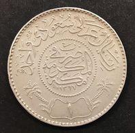 ARABIA SAUDITA SAUDI ARABIA 1 Riyal 1367 1947 D.1149 - Saudi-Arabien
