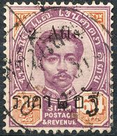Stamp Siam,Thailand 1894-99 King Chulalongkorn Overprint Used Lot85 - Thailand
