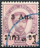 Stamp Siam,Thailand 1894-99 King Chulalongkorn Overprint Used Lot94 - Thailand