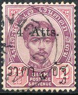 Stamp Siam,Thailand 1894-99 King Chulalongkorn Overprint Used Lot101 - Thailand