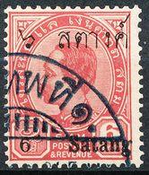 Stamp Siam,Thailand 1909 King Chulalongkorn Overprint Used Lot105 - Thailand