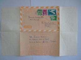 Israel Aerogramme Stationary Entier Postal 1971 035 + 0.02 0.03 0.10 Haifa To Kinshasa Congo - Aéreo