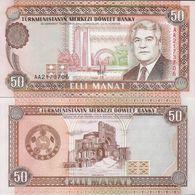 Turkmenistan 1993 ND - 50 Manat - Pick 5 UNC - Turkménistan