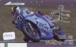 Télécarte Japon * FRONT BAR * 110-2570 * YAMAHA  * SERIE YESS 02 * MOTO  (1939) MOTORBIKE * PHONECARD JAPAN - Motos
