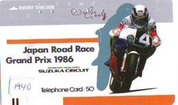 Télécarte Japon * FRONT BAR * 330-3383 * GRAND PRIX 1986 * SUZUKA * MOTO  (1940) MOTORBIKE * PHONECARD JAPAN - Motos