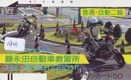 Télécarte Japon * FRONT BAR * 330-5503 * MOTO  (1941) MOTORBIKE * PHONECARD JAPAN - Motos