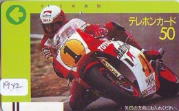 Télécarte Japon * FRONT BAR * 110-6995 * YAMAHA * MOTO  (1942) MOTORBIKE * PHONECARD JAPAN - Motos