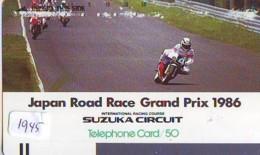 Télécarte Japon * FRONT BAR * 330-3384 * GRAND PRIX 1986 * SUZUKA * MOTO  (1945) MOTORBIKE * PHONECARD JAPAN - Motos
