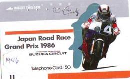 Télécarte Japon * FRONT BAR * 330-3383 * GRAND PRIX 1986 * SUZUKA * MOTO  (1946) MOTORBIKE * PHONECARD JAPAN - Motos