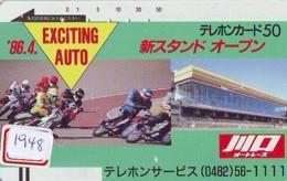 Télécarte Japon * FRONT BAR * 110-4870 * MOTO  (1948) MOTORBIKE * PHONECARD JAPAN - Motos