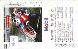 Télécarte Japon * FRONT BAR * 110-20408  * HONDA * MOTO  (1949) MOTORBIKE * PHONECARD JAPAN - Motos