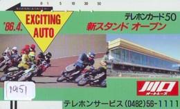 Télécarte Japon * FRONT BAR * 110-4870 * MOTO  (1951) MOTORBIKE * PHONECARD JAPAN - Motos