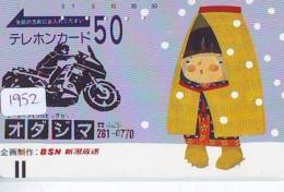 Télécarte Japon * FRONT BAR * 110-15418 * MOTO  * BSN  (1952) MOTORBIKE * PHONECARD JAPAN - Motos
