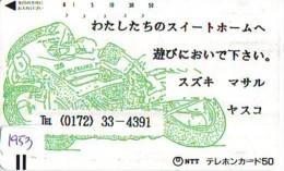Télécarte Japon * FRONT BAR * 110-011 * MOTO * (1953) MOTORBIKE * PHONECARD JAPAN - Motos