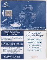 277/ Morocco; P2. Blue Vase; Smarty Phone - Marokko