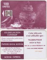 279/ Morocco; P3. Red Vase; Aich And Fils, Medina - Morocco