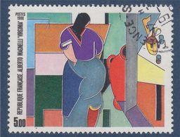"""Série Artistique: """"Virginia"""" D'Alberto Magnelli N° 2414 Oblitéré - France"""