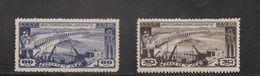 Russia Ussr, 1947 , Dneprostroy , MNH OG - Ongebruikt