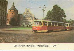 Pocket Calendar 1987 - USSR - Latvia - Tram - Street - City - Rarity. - Calendriers