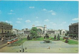 Pocket Calendar 1988 - USSR - Ukraine - Monument - Dnepropetrovsk - Tram - Street - City - Rarity. - Calendriers