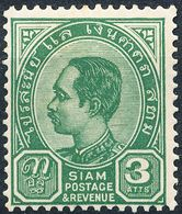 Stamp Siam,Thailand 1899-1904 King Chulalongkorn 3a Mint Lot3 - Thailand