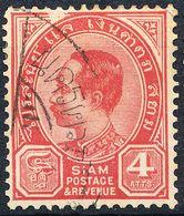 Stamp Siam,Thailand 1899-1904 King Chulalongkorn 4a Used Lot45 - Tailandia