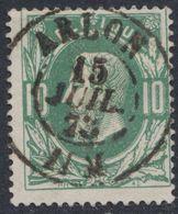 """émission 1869 - N°30 Obl Double Cercle """"Arlon""""  / Collection Spécialisée. - 1869-1883 Leopold II."""