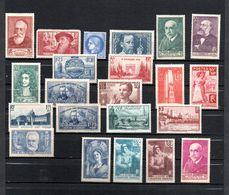 Lot De Timbres Neufs France  ** Et * Année 1938 - France