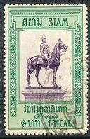 Stamp Siam,Thailand 1908  1t Used Lot4 - Thaïlande