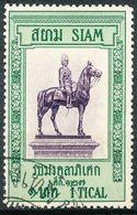 Stamp Siam,Thailand 1908  1t Used Lot5 - Thaïlande