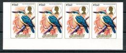 Aitutaki, 1984, Birds, Animals, Fauna, MNH Imperforated Strip Of 4, Michel 524 - Aitutaki